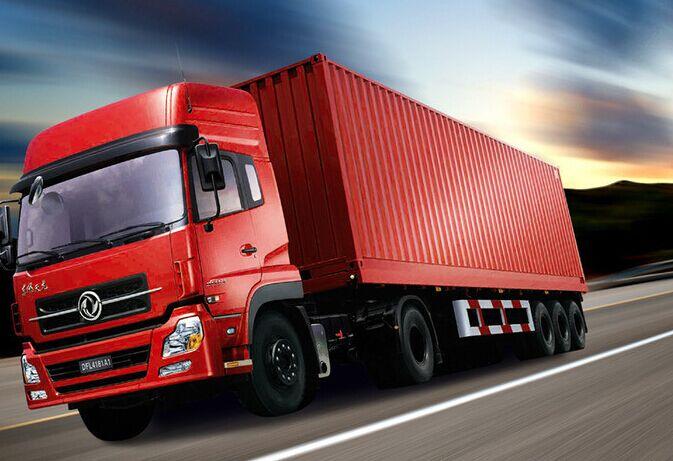 货运物流服务平台